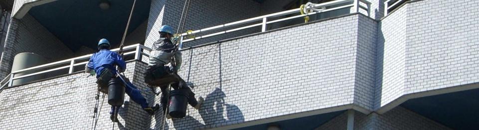 ビル・マンションなど建物の外壁清掃
